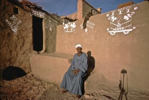 Deposit page image for the collection 'Nubian languages: an archive of languages and cultural material from Nubia'