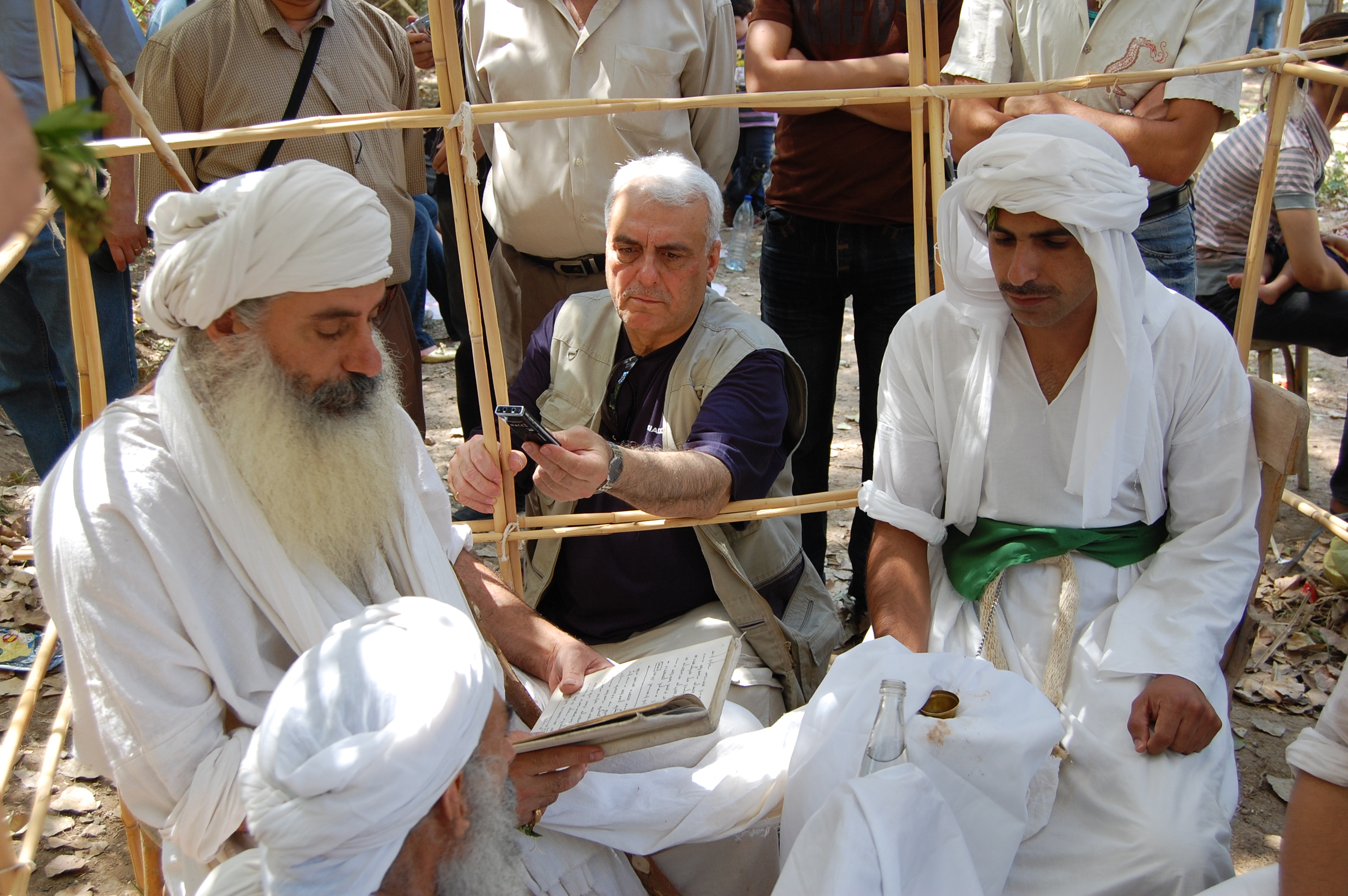 """Deposit page image for the collection """"Documentation of the Mandaean's Rituals"""""""